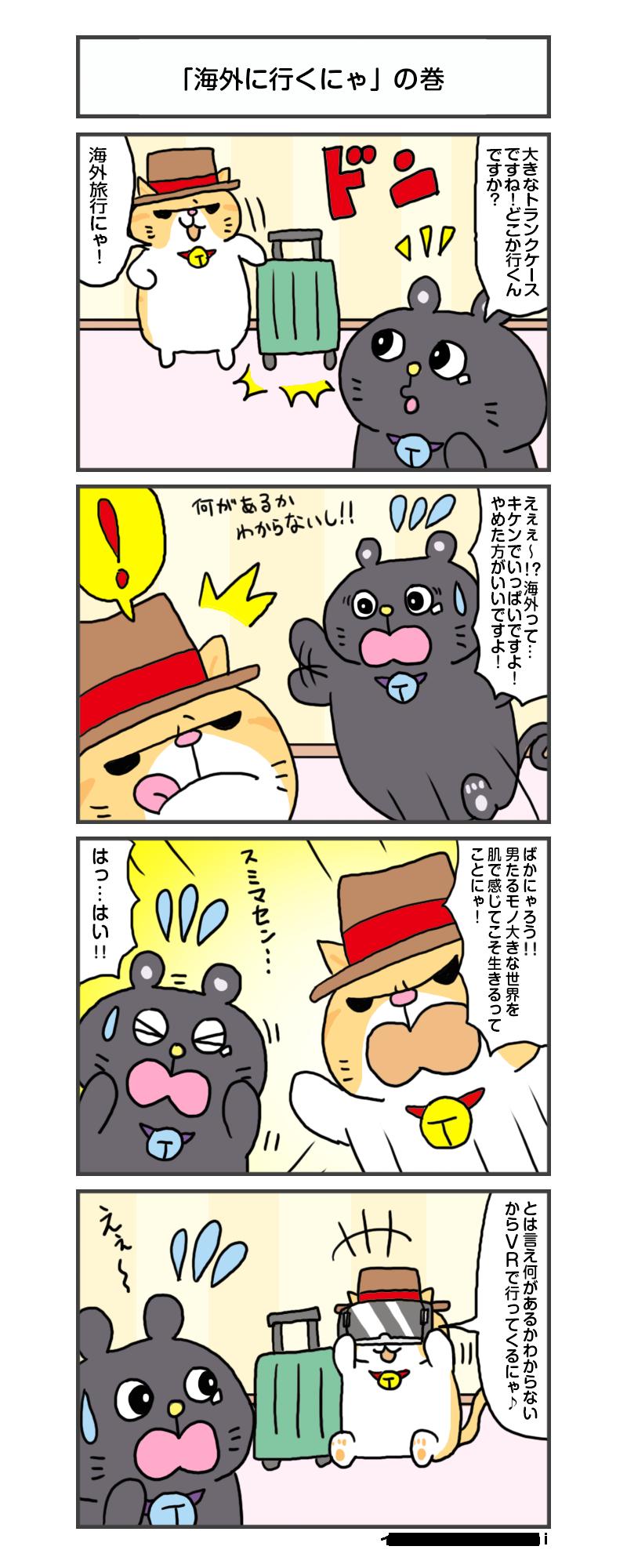 manga_vol.236