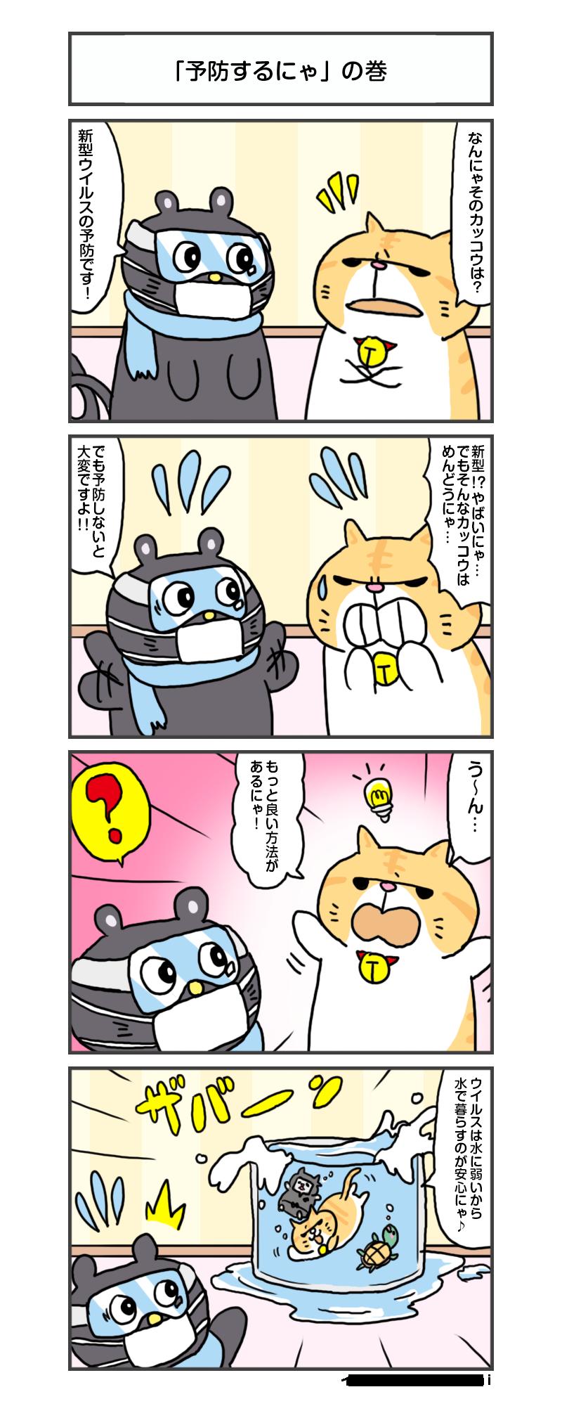 manga_vol.238
