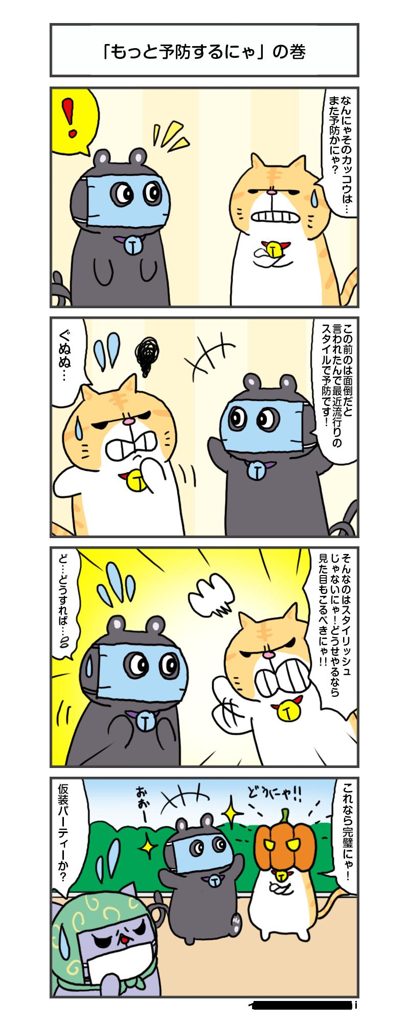 縺医″縺昴y縺・anga_vol.239