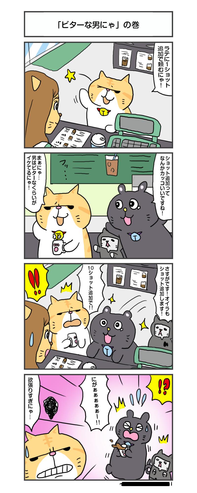 manga_vol.240