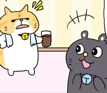 manga_vol.241i