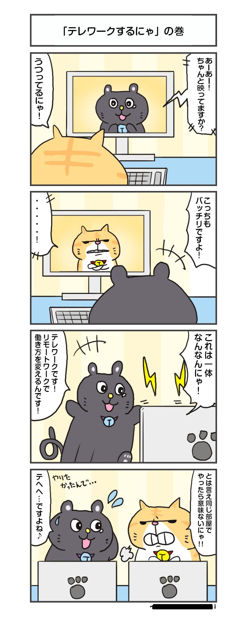 縺医″縺昴y縺・anga_vol.244