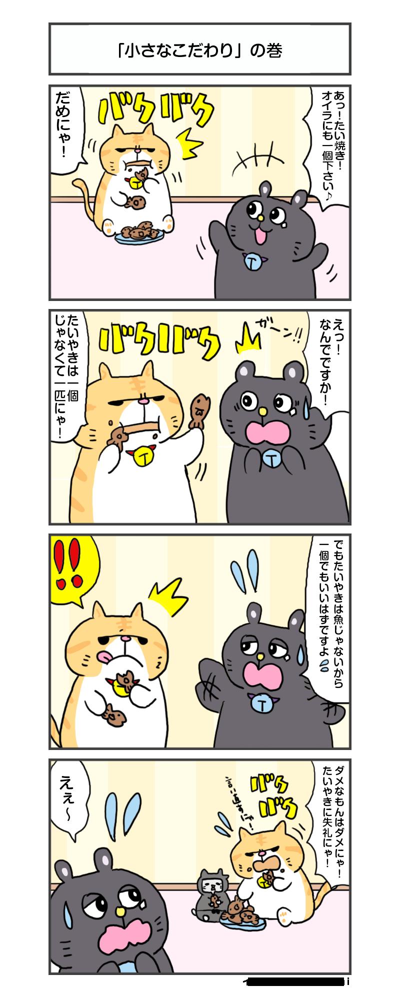 縺医″縺昴y縺・anga_vol.245