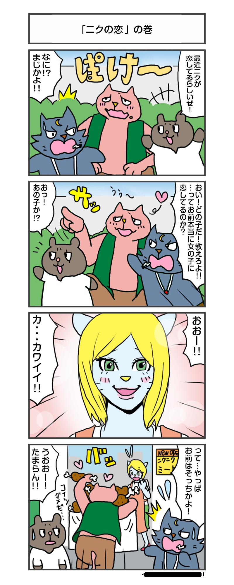manga_vol.248
