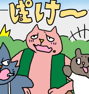 manga_vol.248i
