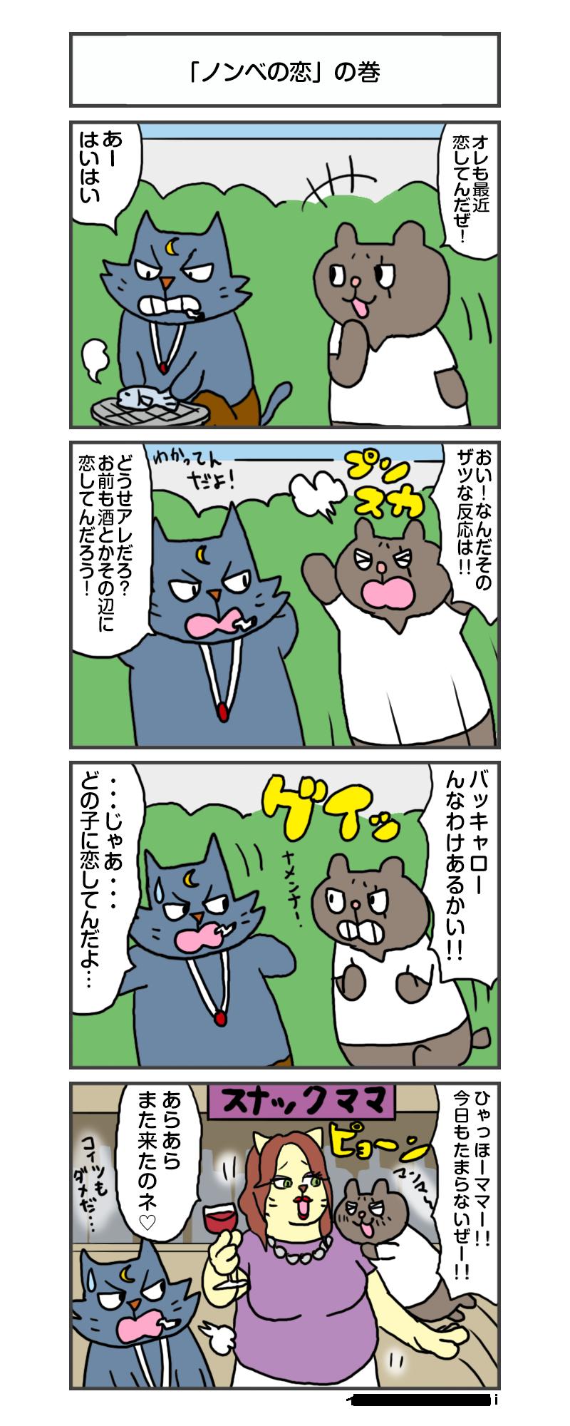 manga_vol.249