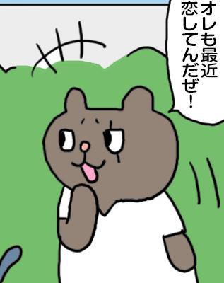 manga_vol.249i