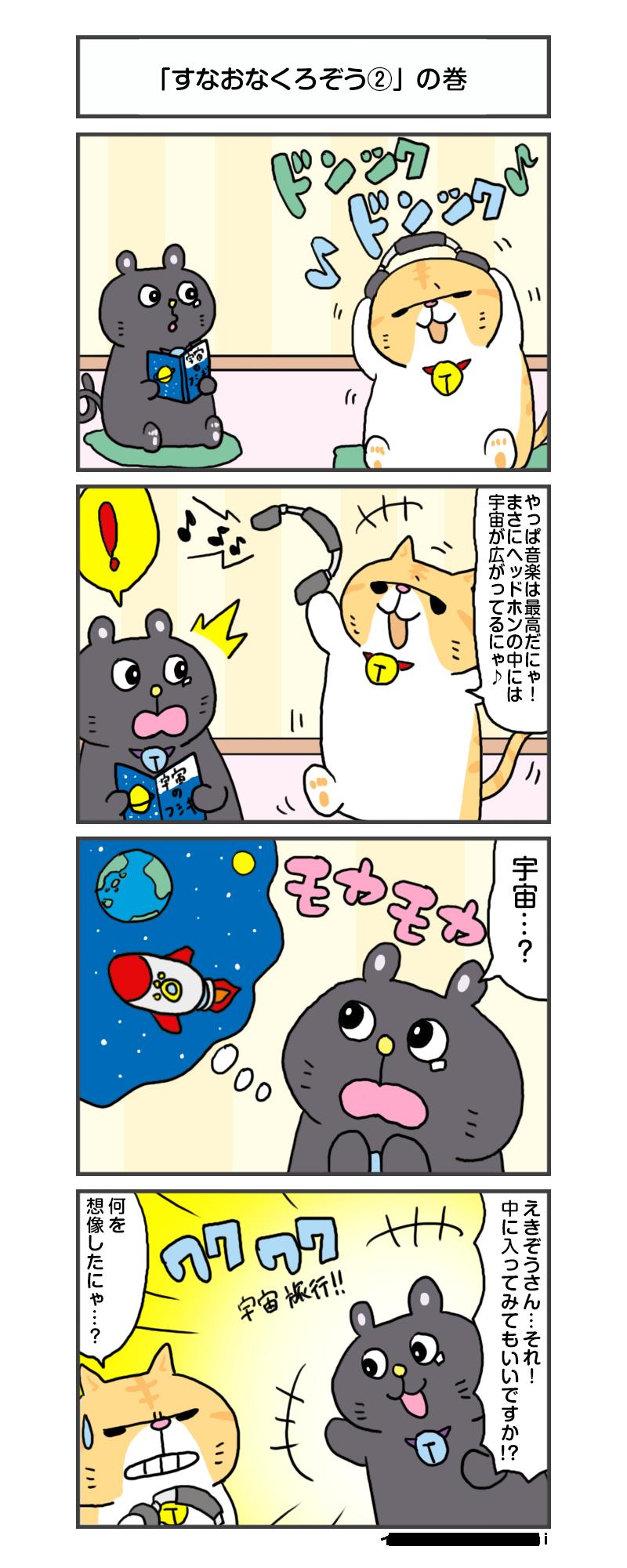 manga_vol.251
