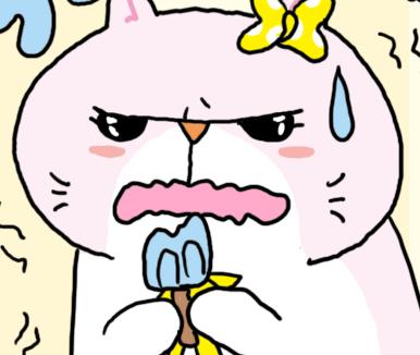 manga_vol.252i