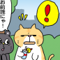 えきぞうmanga_vol.253i
