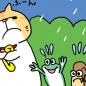 えきぞうmanga_vol.256i