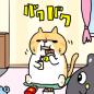 えきぞうmanga_vol.258i