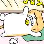 えきぞうmanga_vol.260i