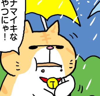 manga_vol.257i