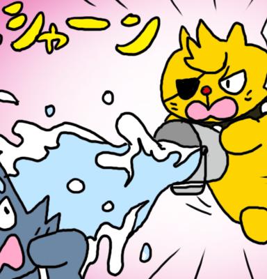 えきぞうmanga_vol.263i