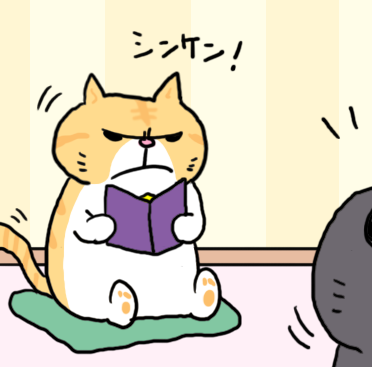 えきぞうmanga_vol.266i