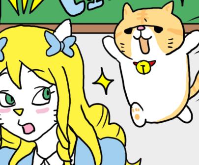 えきぞうmanga_vol.268i