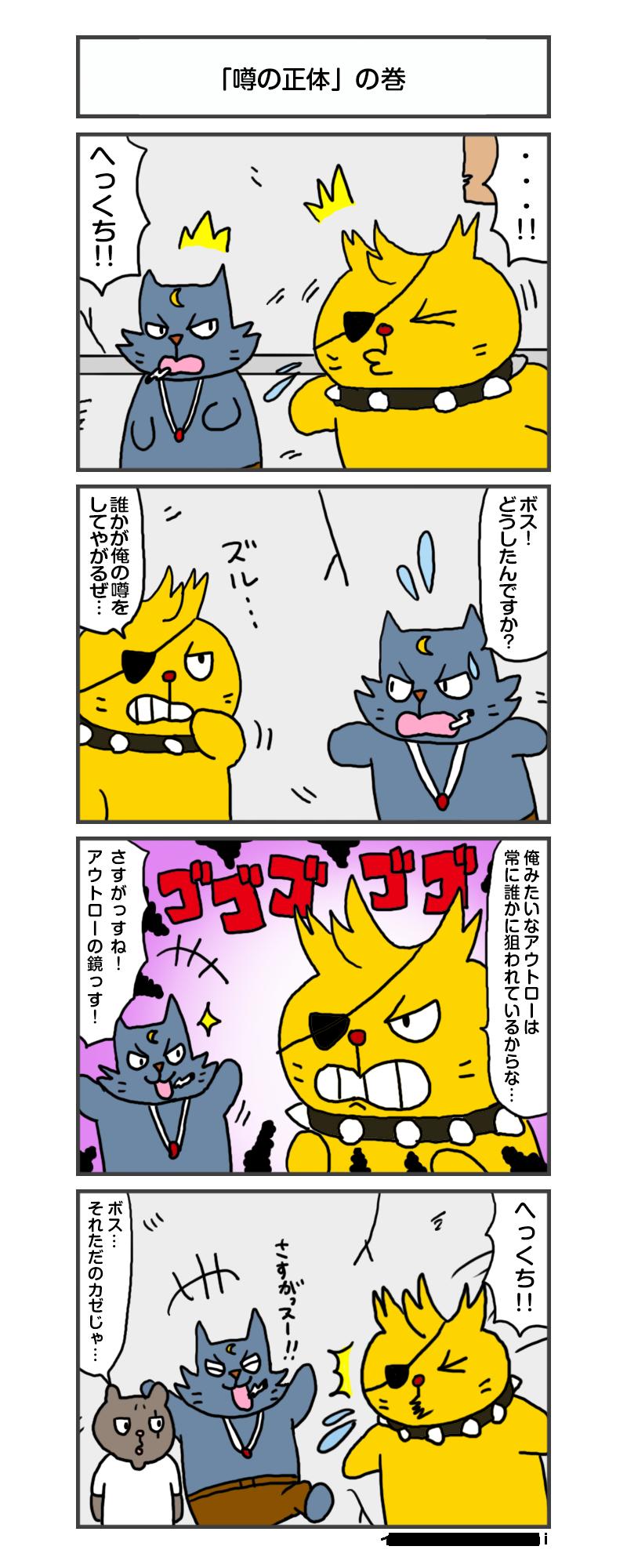 えきぞうmanga_vol.269