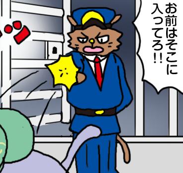 えきぞうmanga_vol.270i
