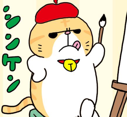 えきぞうmanga_vol.273i