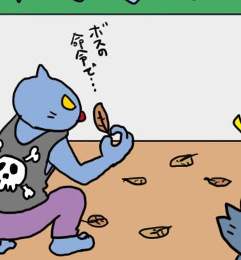 えきぞうmanga_vol.274i
