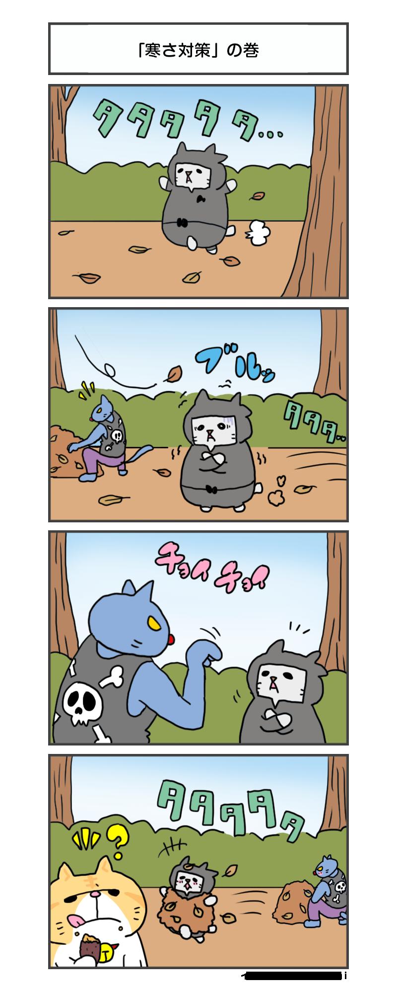 えきぞうmanga_vol.275