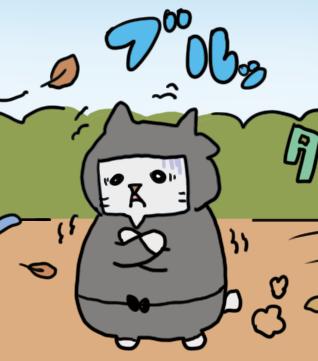 えきぞうmanga_vol.275i