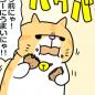 えきぞうmanga_vol.278i