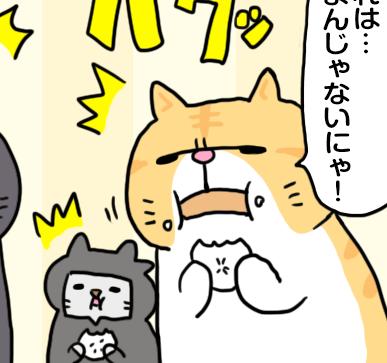 えきぞうmanga_vol.279i
