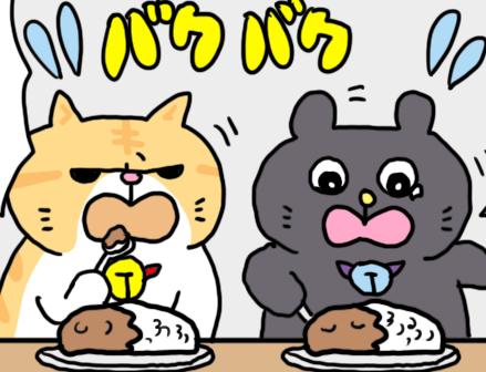 えきぞうmanga_vol.280i