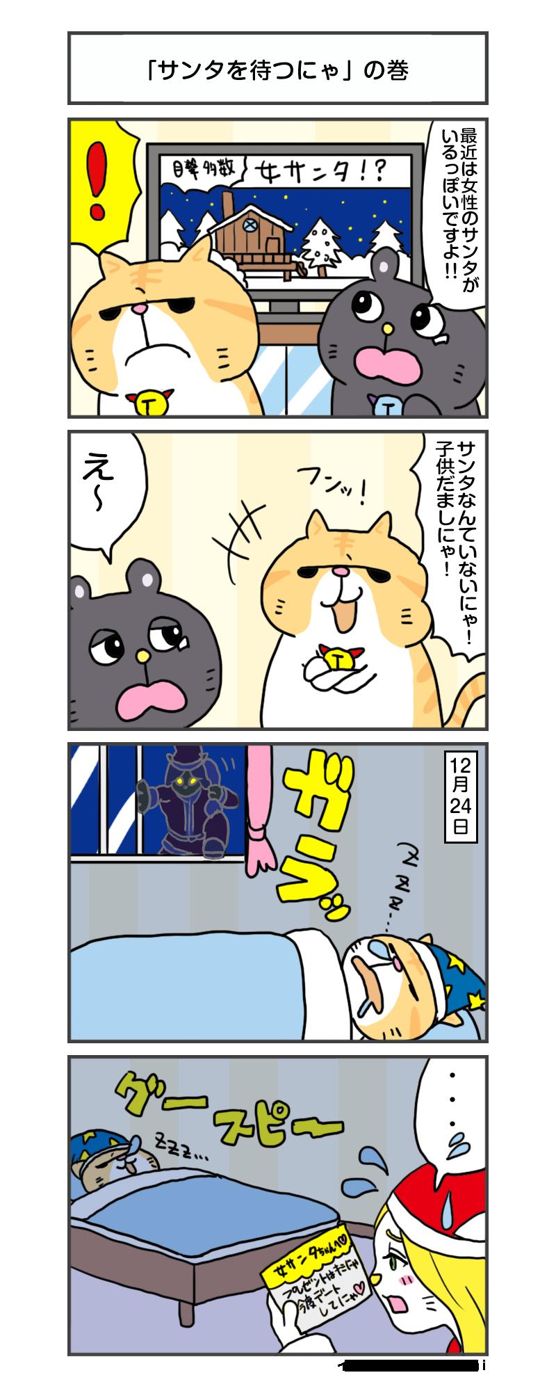 えきぞうmanga_vol.281