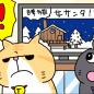 えきぞうmanga_vol.281i