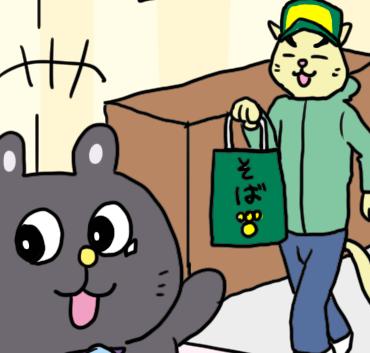 えきぞうmanga_vol.284i