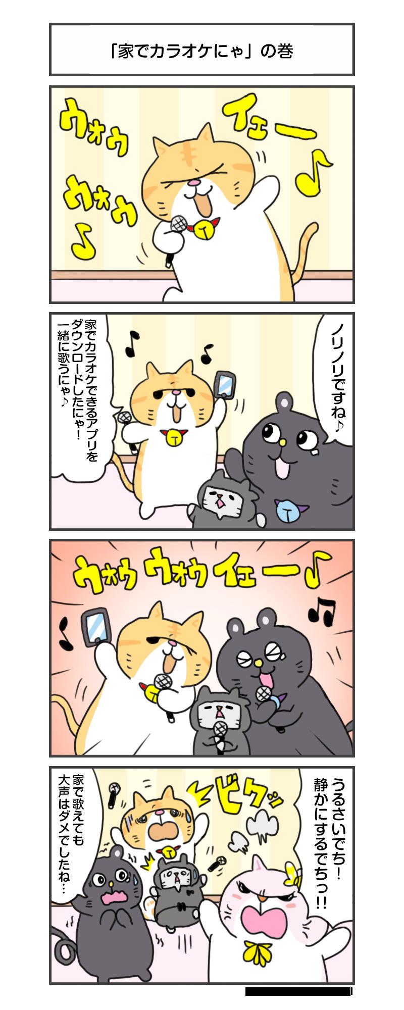 えきぞうmanga_vol.295
