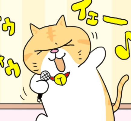 えきぞうmanga_vol.295i