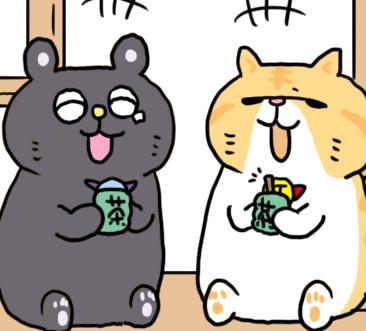 えきぞうmanga_vol.296i