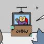 えきぞうmanga_vol..301i