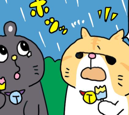 えきぞうmanga_vol.304i
