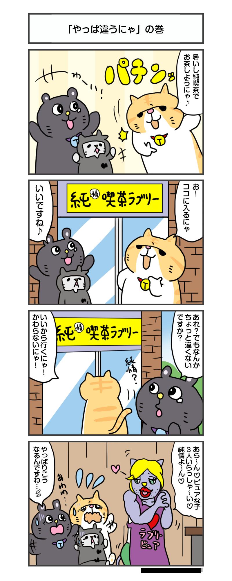 えきぞうmanga_vol.307