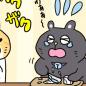 えきぞうmanga_vol.309i
