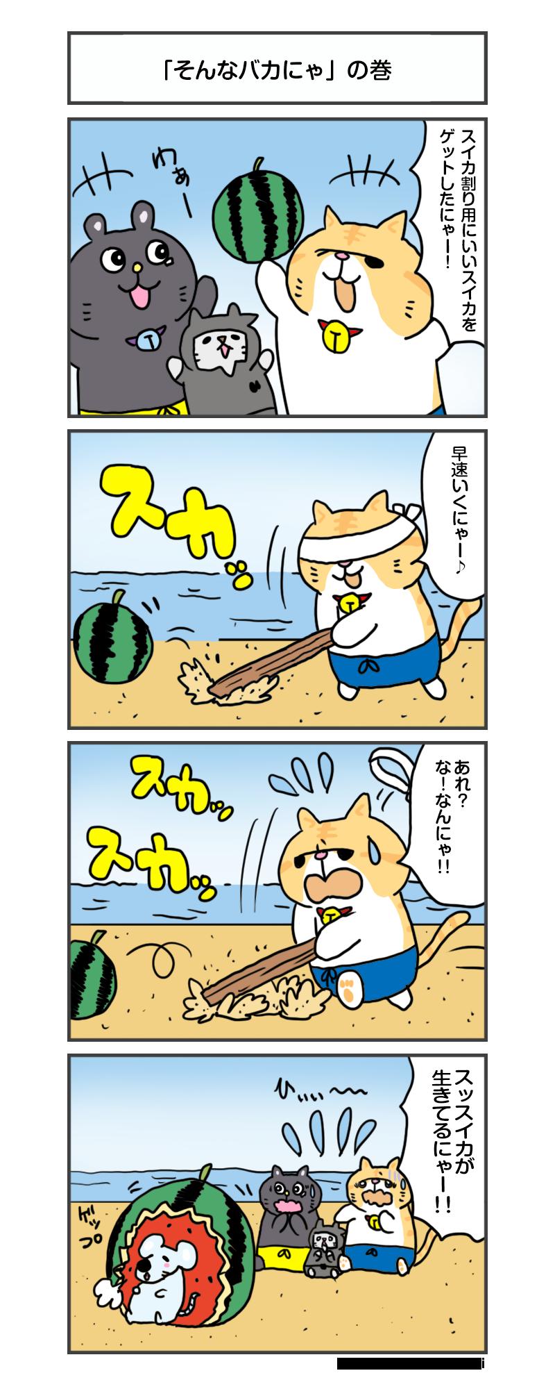 えきぞうmanga_vol.310