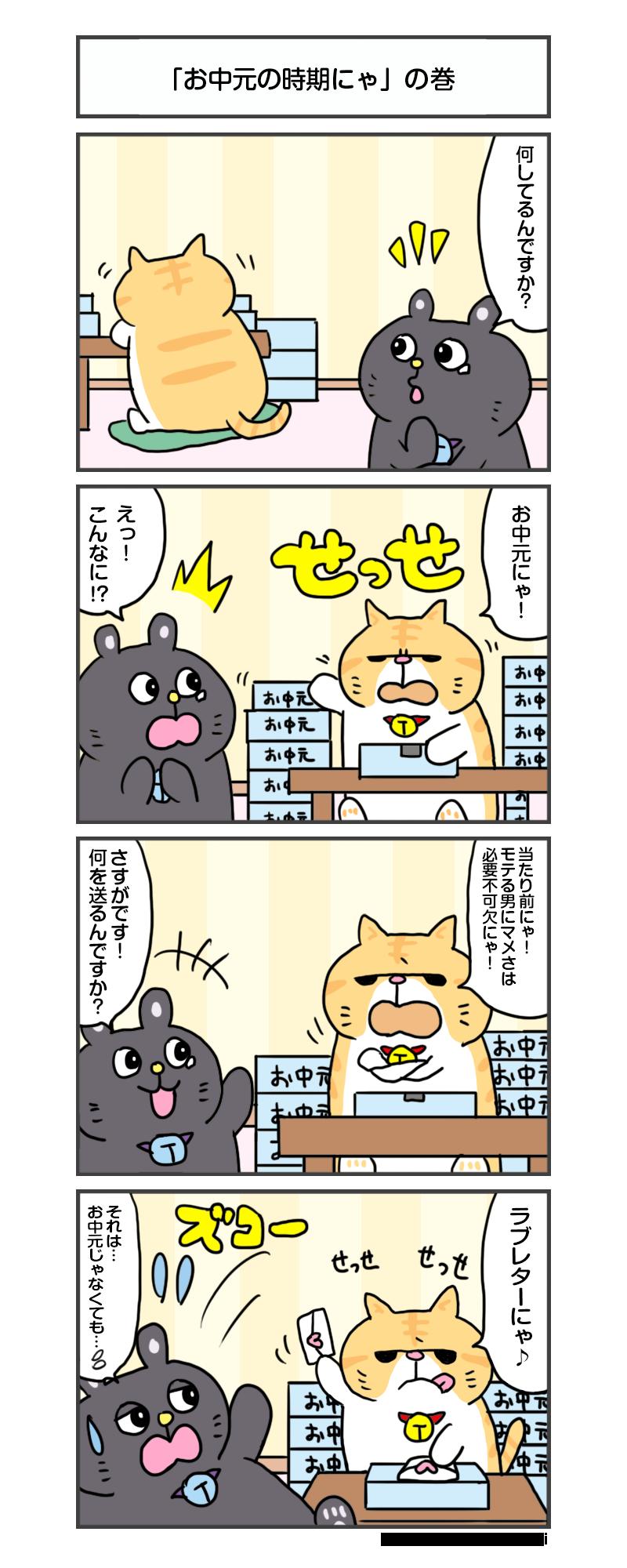 えきぞうmanga_vol.313