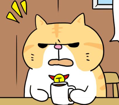 えきぞうmanga_vol.316i
