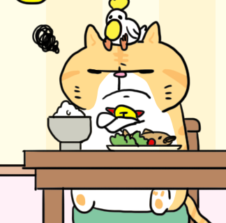 えきぞうmanga_vol.320i