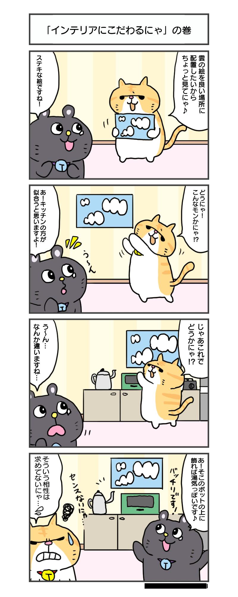 えきぞうmanga_vol.321