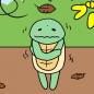 えきぞうmanga_vol319i