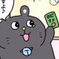 えきぞうmanga_vol.322i